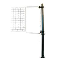 Stellar Recreational Volleyball Net System First Team Inc